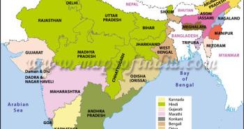 1956ல் மொழிவாாி மாநிலமாக இந்தியா…