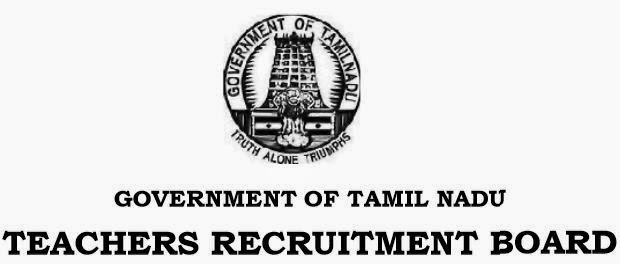 TRB Direct Recruitment Secondary Grade Teachers 2014