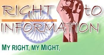 மக்களின் அமோக ஆதரவை பெறும் ஆர்.டி.ஐ., (RTI): அலட்சியப்படுத்தும் அதிகாரிகள்